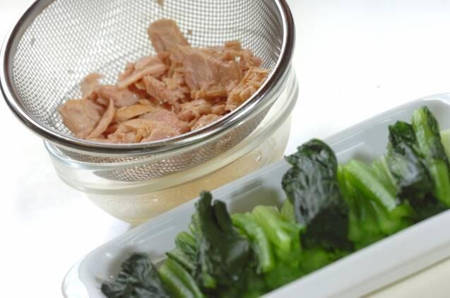 小松菜とツナのゴマ和えの作り方の手順1