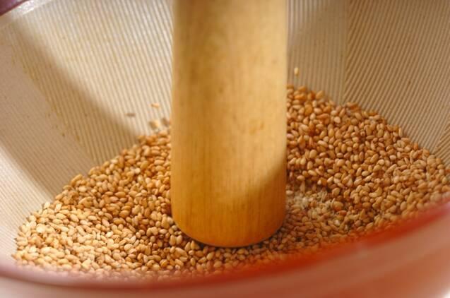 小松菜とツナのゴマ和えの作り方の手順2