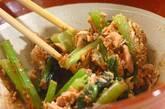 小松菜とツナのゴマ和えの作り方1