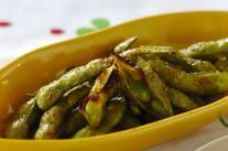グリル枝豆
