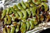 グリル枝豆の作り方2