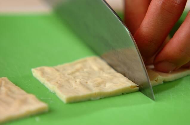 湯葉のワサビしょうゆの作り方の手順1