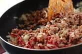 ひき肉オムレツの下準備1