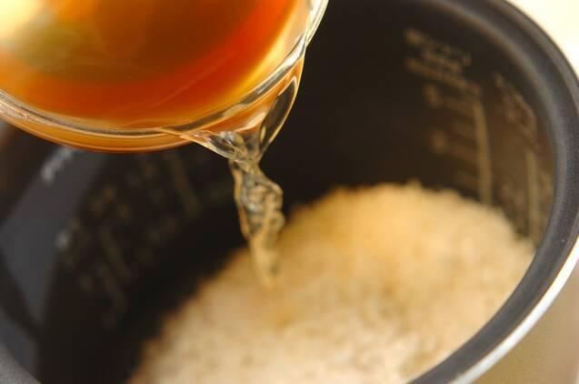 ワカメの混ぜご飯の作り方の手順4