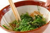 ニンジン葉のゴマ和えの作り方4