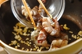 エビとソラマメの卵あんかけ丼の献立の作り方2