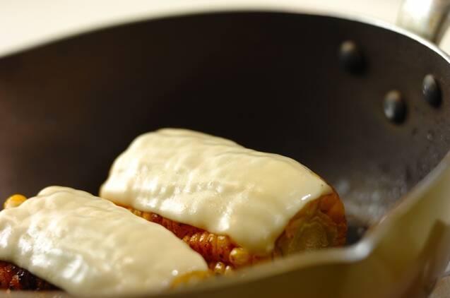 トウモロコシのチーズ焼きの作り方の手順5