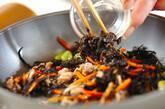 ヒジキの梅ツナ炒めの作り方3