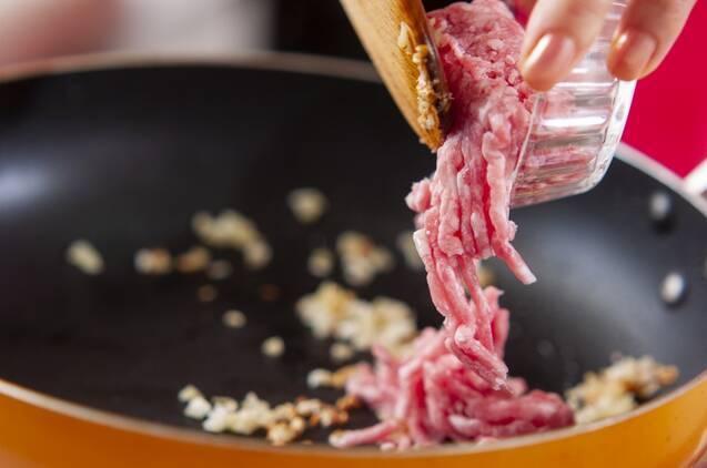 ピリ辛スタミナマーボーナスの作り方の手順5
