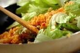 鮭レタスチャーハンの作り方2