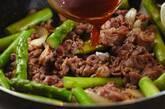 中華風素麺チャンプルーの作り方4