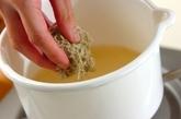 梅干しとミツバのおすましの作り方1