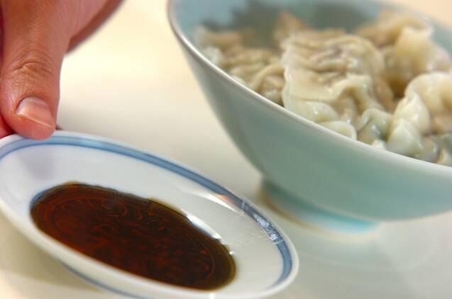 干しシイタケの水餃子の作り方の手順5