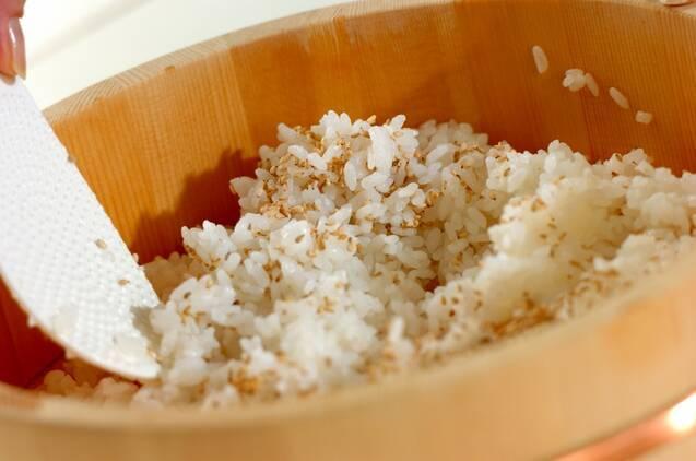 洋風手まり寿司の作り方の手順1