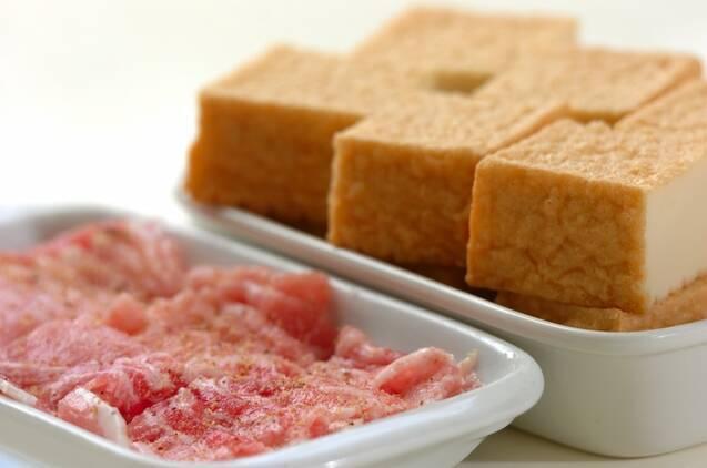 厚揚げと豚肉の甘辛チーズ煮の作り方の手順1