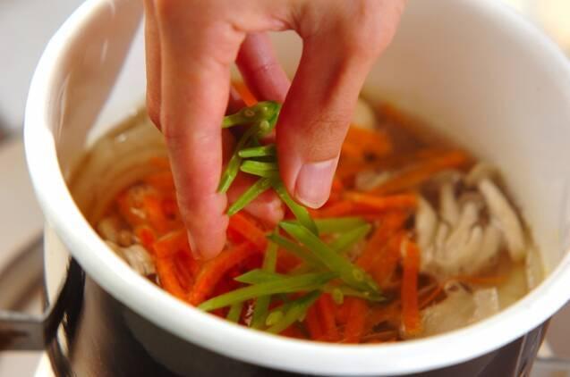 いろいろ野菜のスープの作り方の手順5