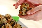 玄米の炊き込みご飯の作り方2