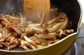 たっぷりキノコの豆乳スープの作り方2