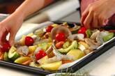 エビとアボカドのぎゅうぎゅう焼きの作り方9