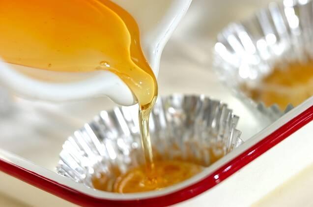 レモンキャンディの作り方の手順4