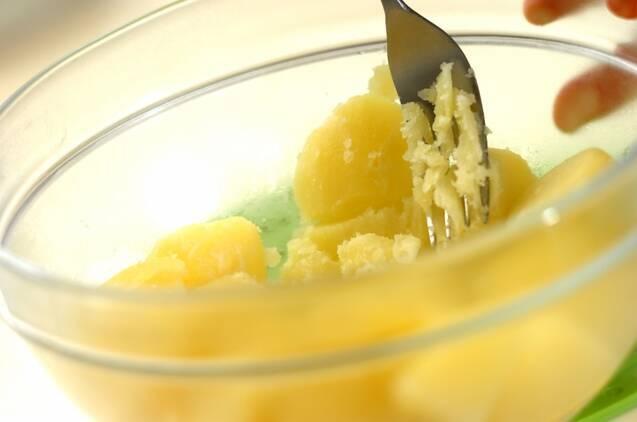 コク甘ポテトサラダの作り方の手順5