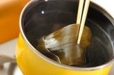シンプル湯豆腐の作り方1