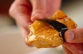 砂糖じょうゆの磯辺焼きの作り方3