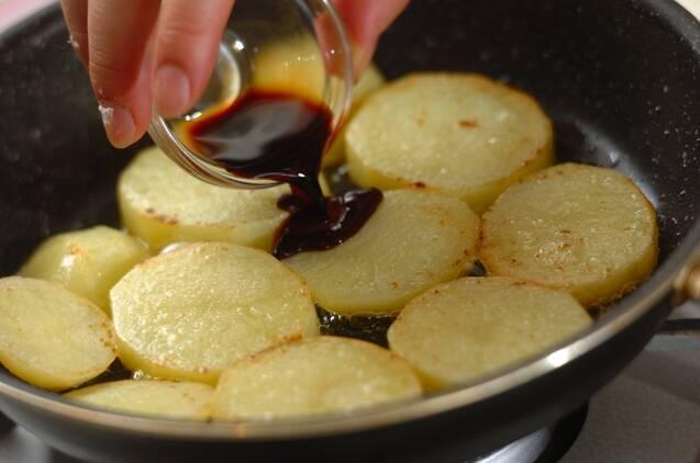 ジャガイモのバターじょうゆ焼きの作り方の手順3