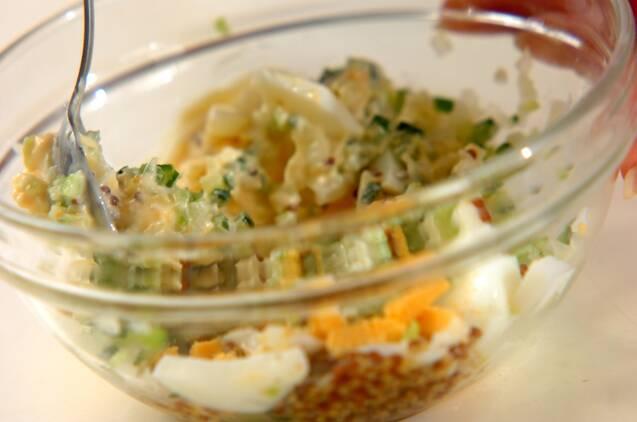 トマトと卵のサラダの作り方の手順3