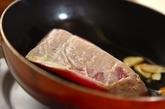 マグロとアボカドのサッパリおろし丼の作り方1
