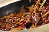 牛肉とゴボウのオイスター炒めの作り方4