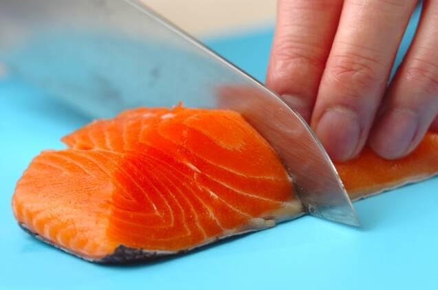 魚のみそ漬けの作り方の手順1