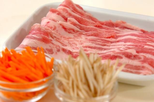 レンジで簡単!ゴボウとニンジンの肉巻きの作り方の手順1