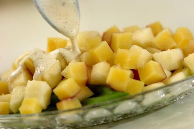 秋のサラダの作り方の手順3