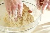 手作りクリスピーピザの下準備2
