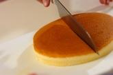 スコップケーキの作り方1
