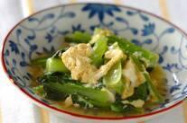 小松菜の卵とじ煮