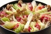 豚肉とキャベツ蒸しの作り方3