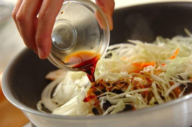 鮭のシンプル蒸し焼きの作り方の手順5