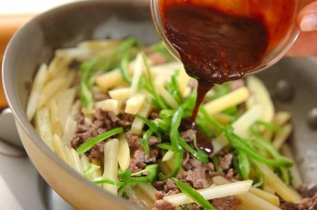 牛肉とジャガイモの中華炒めの作り方の手順6