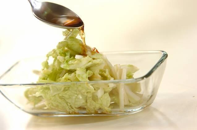 サッパリ白菜のゴマ油がけの作り方の手順3