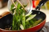 ワカメとツナの炒め物の作り方1