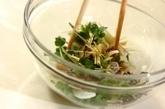 鯛の和風カルパッチョの作り方1