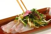 鯛の和風カルパッチョの作り方2