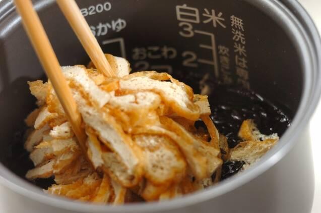 ヒジキの玄米ご飯の作り方の手順3