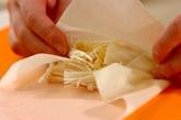 エノキとチーズの春巻きの作り方2
