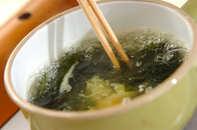 ワカメのスープの作り方の手順2