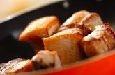 豚肉と大根の柔らか煮の下準備1