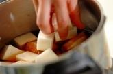 豚肉と大根の柔らか煮の作り方1