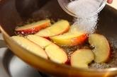 焼きリンゴとバニラアイスの作り方1